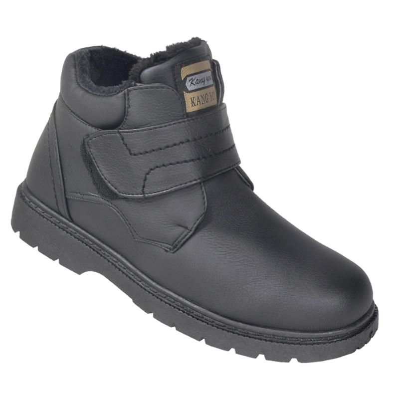 winterschuhe winter stiefel herren outdoor boots warm. Black Bedroom Furniture Sets. Home Design Ideas